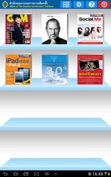 ECT eBook v1 poster
