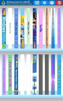 ECT eBook v1 screenshot 1