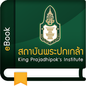 KPI Ebooks icon
