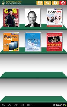 KPI Ebooks poster