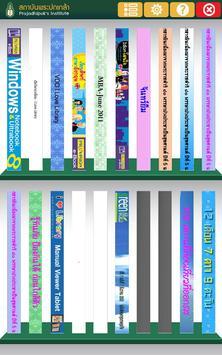 KPI Ebooks apk screenshot