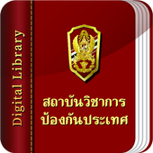 NDSI Digital Library icon