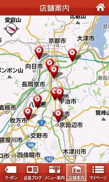 お好み焼き・鉄板焼 きん太 screenshot 5