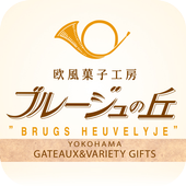 ブルージュの丘 横浜のケーキ屋さん icon