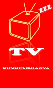 Zee Television poster