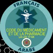 Code du médicament maroc icon