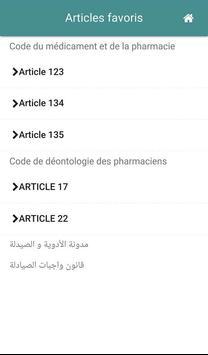 Code du médicament maroc apk screenshot