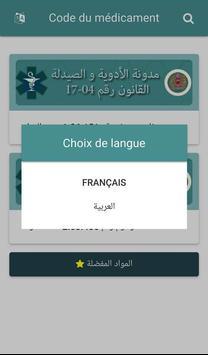 Code du médicament maroc poster