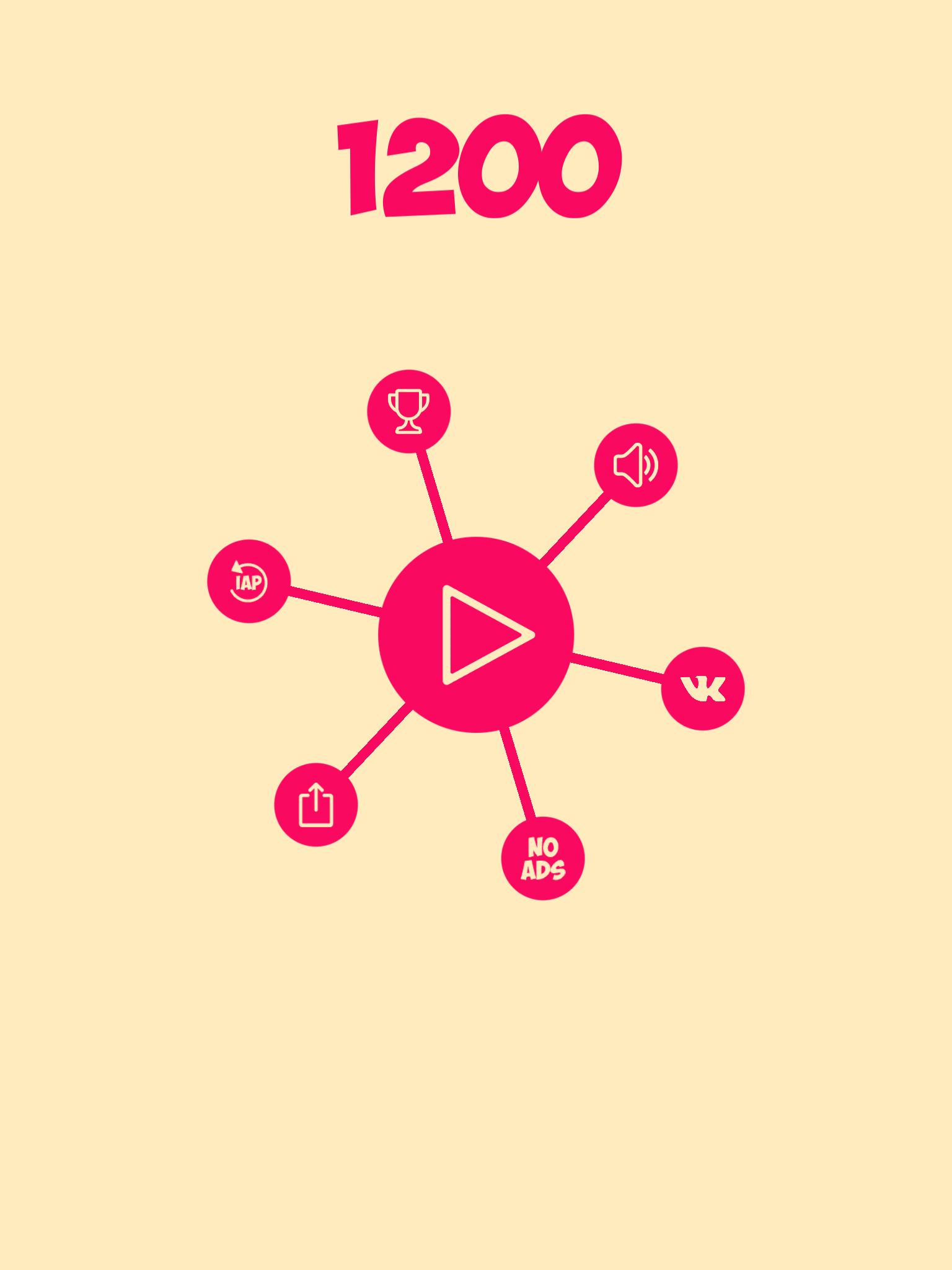 1200 for Android - APK Download