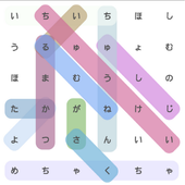 Japanese Word Search Game icon