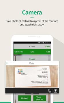 e.Form screenshot 2