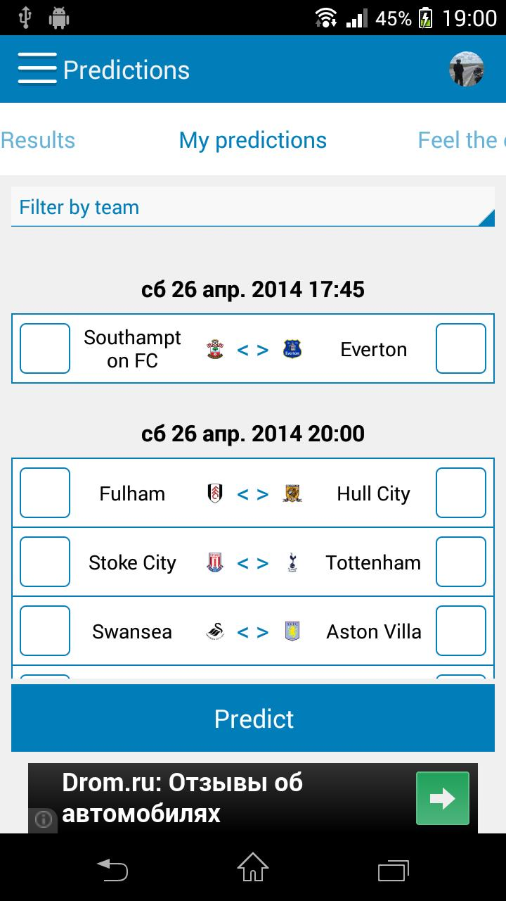 Premier League Predictor for Android - APK Download