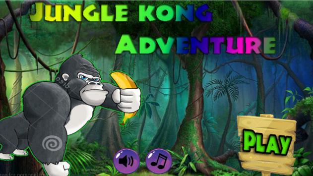 Jungle king adventure poster