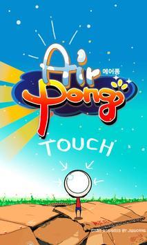 AirPong poster