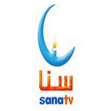 قناة سنا الفضائية poster
