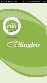 싱글로골프(SINGLROGOLF) poster