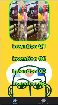この素晴らしい発明はどの国から来たのですか?発明マニア検定 screenshot 13