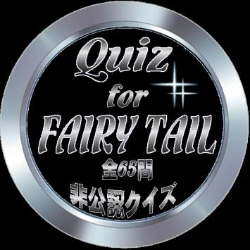 Quiz for『FAIRY TAIL』非公認クイズ全65問 poster
