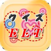 クイズfor ELT(Every Little Thing) icon