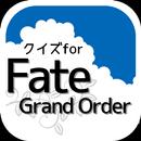 クイズfor Fate/Grand Order 無料アプリ APK