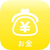 お金のクイズ・通貨、株価・金利 icon