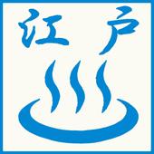 温泉&スーパー銭湯 東京 icon