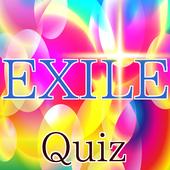クイズforEXILE(エグザイル) 曲メンバーあて無料 icon