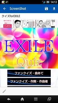 クイズforEXILE(エグザイル) 曲メンバーあて無料 poster