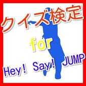 クイズfor Hey! Say! JUMP icon