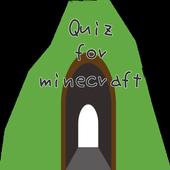 クイズ for マインクラフト人気サンドボックス型ゲーム検定 icon