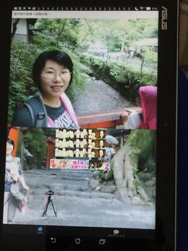 国内旅行業務~試験対策~ apk screenshot
