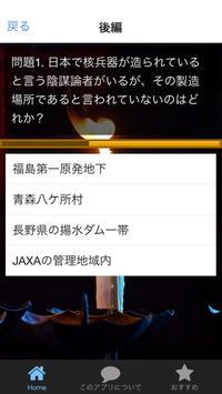 【映画検定】クイズForアカデミー監督賞!「ラ・ラ・ランド」 poster