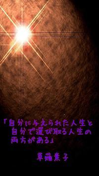 【特報】クイズForゴースト・イン・ザ・シェル(攻殻機動隊) apk screenshot