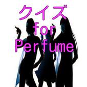 クイズfor Perfume icon