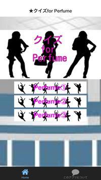 クイズfor Perfume poster