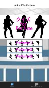クイズfor Perfume screenshot 4