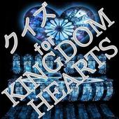 クイズ forキングダムハーツKINGDOM HEARTS icon