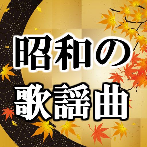 カラオケ ダウンロード 高 音質 無料