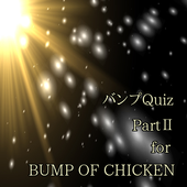 Quiz for BUMP OF CHICKEN PartⅡ icon