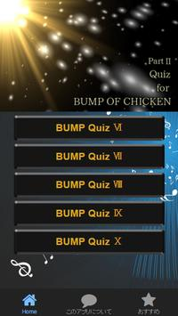 Quiz for BUMP OF CHICKEN PartⅡ poster