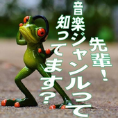 俺の!「音楽ジャンル」 icon