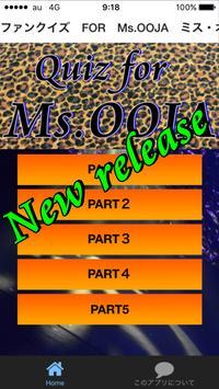 ファンクイズ FOR Ms.OOJA ミス・オオジャ poster
