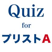 Quiz for プリストA icon