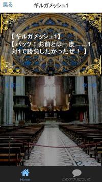 歴代魔法クイズ&診断 for ファイナルファンタジー(FF) screenshot 3
