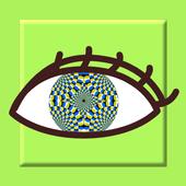 あなたも騙される?トリックアート、錯覚、だまし絵集めました! icon