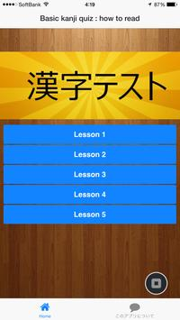 Simple kanji quiz :how to read poster