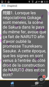 Quiz pour NARUTOanime japon apk screenshot