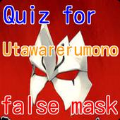 QuizforUtawarerumono falsemask icon