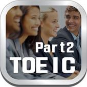 英語リスニングパート2 過去問題 For TOEIC icon