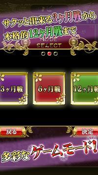 花札Online apk screenshot